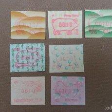 Sellos: SVV ATM HONG-KONG (AÑOS 90). Lote 56591659