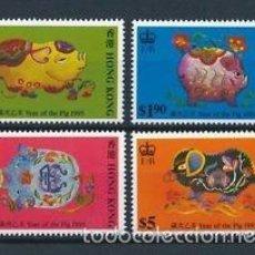 Sellos: HONG KONG 1995 IVERT 758/61 *** AÑO NUEVO CHINO - AÑO DEL CERDO. Lote 56896204