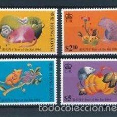 Sellos: HONG KONG 1996 IVERT 782/5 *** AÑO NUEVO CHINO - AÑO DEL RATON. Lote 56896238