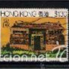 Sellos: ARQUITECTURA POPULAR. HONG KONG. AÑO 1980. Lote 145421532