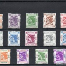 Sellos: COLONIAS BRITANICAS=HONG KONG=YVERT 176/89=ISABEL II=AÑO 1954=CATALOGO:180 EUROS=REF:1373. Lote 58131086