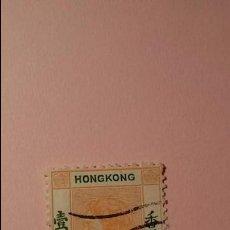 Sellos: SELLO DE HONG KONG ,AÑOS 70, CIRCULADO. Lote 62193696