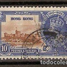Sellos: HONG KONG (A12). Lote 69551705
