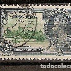 Sellos: HONG KONG (A13). Lote 69551753