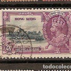 Sellos: HONG KONG (A14). Lote 69551781
