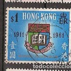 Sellos: HONG KONG (A35). Lote 69553261