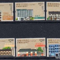 Sellos: HONG KONG 2017 RESTAURIACION DE EDIFICIOS HISTORICOS DE HONG KONG. Lote 87532624