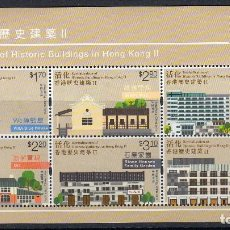Sellos: HONG KONG 2017 HOJA BLOQUE RESTAURACION DE EDIFICIOS HISTORICOS DE HONG KONG. Lote 87532720