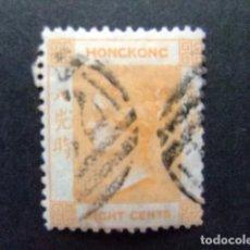 Selos: HONG KONG 1863 VICTORIA YVERT 11 º FU. Lote 88812640