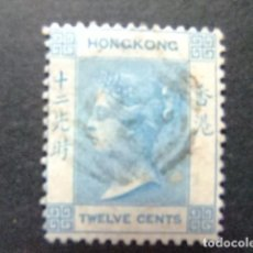 Selos: HONG KONG 1863 VICTORIA YVERT 12 º FU. Lote 88929896