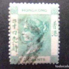 Selos: HONG KONG 1863 VICTORIA YVERT 15 º FU. Lote 88930044