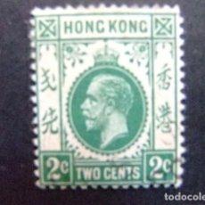 Sellos: HONG KONG 1912 - 21 GEORGE V YVERT 100 º FU . Lote 88986140