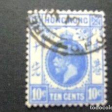 Sellos: HONG KONG 1912 - 21 GEORGE V YVERT 104 º FU. Lote 88986528