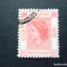 Sellos: HONG KONG 1954 - 60 ELIZABETH II YVERT 180 º FU . Lote 89015172