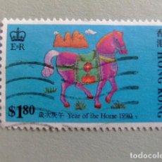 Selos: HONG KONG 1990 AÑO DEL CABALLO YVERT 592 FU. Lote 89524104