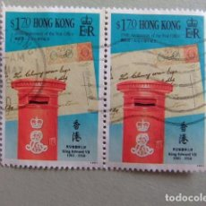Sellos: HONG KONG 1991 SERVICIO POSTAL BUZON YVERT 661 FU. Lote 89524992
