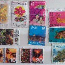 Sellos: HONG KONG, LOTE DE 10 SELLOS USADOS DIFERENTES . Lote 93945290