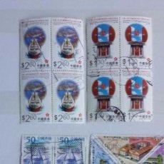 Sellos: HONG KONG LOTE DE 5 BLOQUES DE 4 USADOS DIFERETES . Lote 93946245