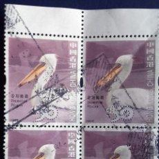 Sellos: HONG KONG CHINA, USADOS, SELLOS EN BLOQUE DE 4 . Lote 93946355