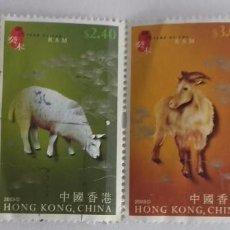 Sellos: BLOQUE DE CUATRO SELLOS DE CABRAS MONTESAS DE HONG KONG . Lote 93946575