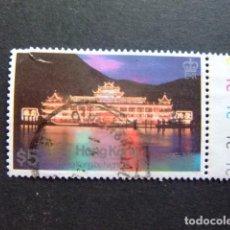 Sellos: HONG KONG 1983 RESTAURANT FLOTTANT JUMBO YVERT N º 412 FU DEFECTUOSO. Lote 95406711