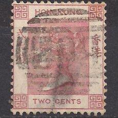 Sellos: HONG KONG 1882-1883 - USADO. Lote 100201519