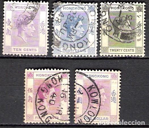 HONG KONG - JORGE VI - USADO (Sellos - Extranjero - Asia - Hong Kong)