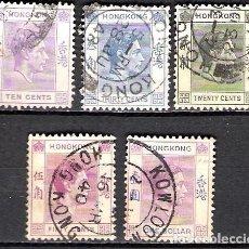 Sellos: HONG KONG - JORGE VI - USADO. Lote 100202087