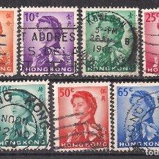 Sellos: HONG KONG 1962 - USADO. Lote 100202751