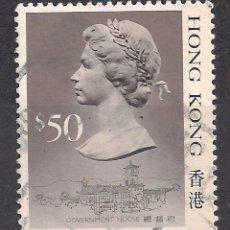 Sellos: HONG KONG 1987 - USADO. Lote 100204315