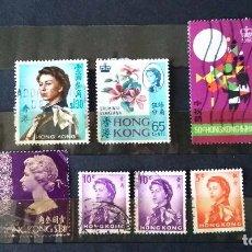 Sellos: HONG KONG - SELLOS USADOS. Lote 100378683