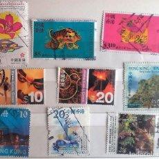 Sellos: HONG KONG, LOTE DE 9 SELLOS USADOS DIFERENTES . Lote 101053275