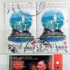 Sellos: HONG KONG, LOTE DE 3 SELLOS USADOS . Lote 101056691