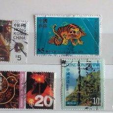 Sellos: HONG KONG, LOTE DE 7 SELLOS USADOS DIFERENTES . Lote 101056975