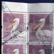 Sellos: HONG KONG CHINA, USADOS, SELLOS EN BLOQUE DE 4 . Lote 101057203