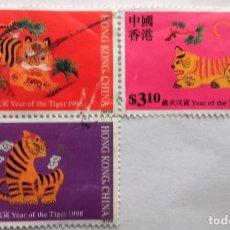 Sellos: TRES SELLOS DIFERENTES DE HONG KONG . Lote 101057375