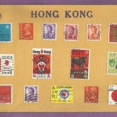 Sellos: COLECCIÓN DE SELLOS DE HONG-KONG. Lote 101214255