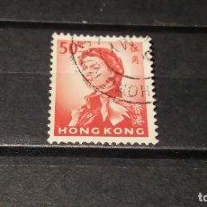 Sellos: SELLO USADO HONG KONG. AÑO 1962 REISA ISABEL II.. Lote 101674511