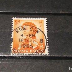 Sellos: SELLO USADO HONG KONG. AÑO 1962 REISA ISABEL II.. Lote 101674639