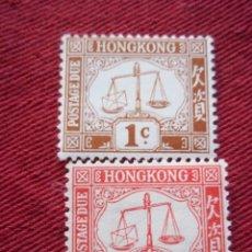 Sellos: SELLOS HONG KONG. Lote 103994231