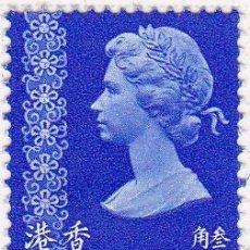 Sellos: 1973 - HONG KONG - REINA ISABEL II DEL REINO UNIDO - MICHEL 272. Lote 105713631