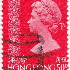 Sellos: 1973 - HONG KONG - REINA ISABEL II DEL REINO UNIDO - MICHEL 274. Lote 105713691