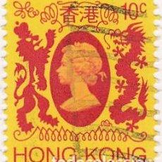 Sellos: 1982 - HONG KONG - REINA ISABEL II DEL REINO UNIDO - MICHEL 388. Lote 105716131