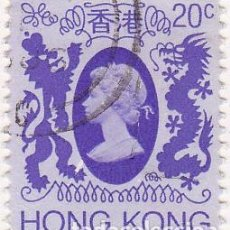 Sellos: 1982 - HONG KONG - REINA ISABEL II DEL REINO UNIDO - MICHEL 389. Lote 105716215