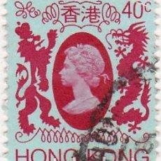 Sellos: 1982 - HONG KONG - REINA ISABEL II DEL REINO UNIDO - MICHEL 391. Lote 105716319