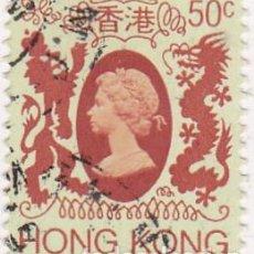 Sellos: 1982 - HONG KONG - REINA ISABEL II DEL REINO UNIDO - MICHEL 392. Lote 105716407