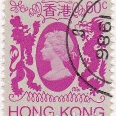 Sellos: 1982 - HONG KONG - REINA ISABEL II DEL REINO UNIDO - MICHEL 393. Lote 105716567
