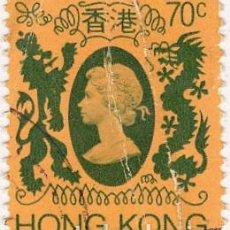 Sellos: 1982 - HONG KONG - REINA ISABEL II DEL REINO UNIDO - MICHEL 394. Lote 105716671