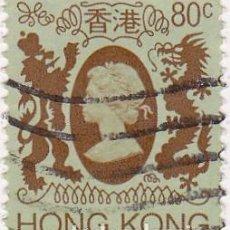 Sellos: 1982 - HONG KONG - REINA ISABEL II DEL REINO UNIDO - MICHEL 395. Lote 105716827