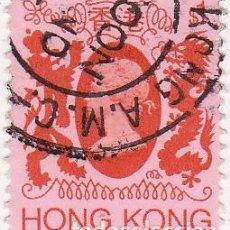 Sellos: 1982 - HONG KONG - REINA ISABEL II DEL REINO UNIDO - MICHEL 397. Lote 105717139